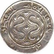 Dirham - al-Muqtadir - 907-932 AD (Donative type - ornamental designs) -  obverse