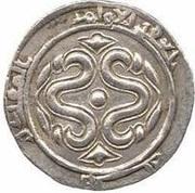 Dirham - al-Muqtadir - 907-932 AD (Donative type - ornamental designs) -  reverse