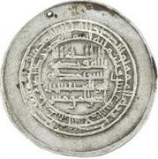 Dirham - al-Muqtadir - 907-932 AD (Donative type) -  obverse