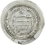 Dirham - al-Muqtadir - 907-932 AD (Donative type) -  reverse