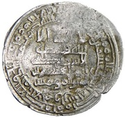 Dirham - al-Qahir (Avenger type) -  obverse