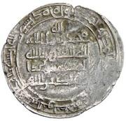 Dirham - al-Qahir (Avenger type) -  reverse