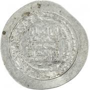 Dirham - al-Radi - 934-940 AD (Donative type) -  obverse