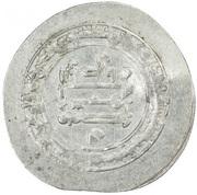 Dirham - al-Radi - 934-940 AD (Donative type) -  reverse