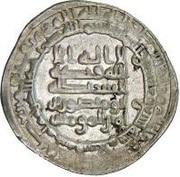 Dirham - al-Muttaqi  -  obverse