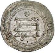 Dirham - al-Muttaqi  -  reverse