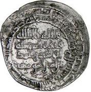 Dirham - al-Mustakfi - 944-946 AD -  obverse