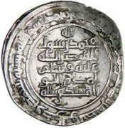 Dirham - al-Mustakfi - 944-946 AD -  reverse