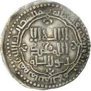 Dirham - al-Musta'sim - 1242-1258 AD -  obverse