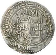 Dirham - al-Musta'sim - 1242-1258 AD -  reverse