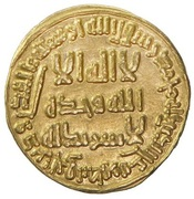 Dinar - al-Saffah - 750-754 AD -  obverse
