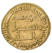 Dinar - al-Saffah - 750-754 AD -  reverse