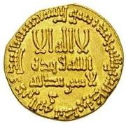Dinar - al-Mansur - 754-775 AD -  obverse