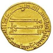Dinar - al-Mansur - 754-775 AD -  reverse