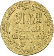Dinar - al-Mahdi (no mintname) – obverse