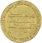 Dinar - al-Mahdi (no mintname) – reverse