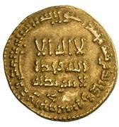Dinar - al-Hadi (no mintname) -  obverse