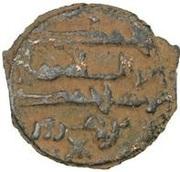 Fals - Anonymous - 750-1258 AD (al-Masisa) – reverse