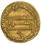 Dinar - al-Hadi (no mintname) – reverse