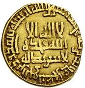Dinar - al-Rashid - 786-809 AD -  obverse