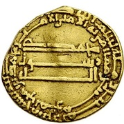Dinar - al-Rashid - 786-809 AD -  reverse