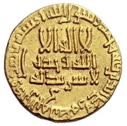 Dinar - al-Rashid ('UMAR in the field - no mintname) -  obverse