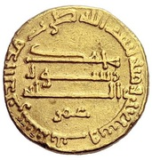 Dinar - al-Rashid ('UMAR in the field - no mintname) – reverse