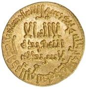 Dinar - al-Amin - 809-813 AD -  obverse