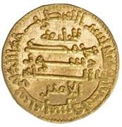 Dinar - al-Amin - 809-813 AD -  reverse