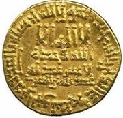 Dinar - al-Ma'mun - 813-833 AD -  obverse