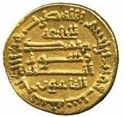 Dinar - al-Ma'mun  – reverse
