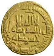 Dinar - Ibrahim - 818-819 AD -  obverse