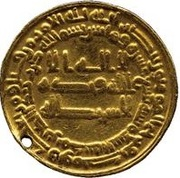 Dinar - al-Mu'tasim  – obverse