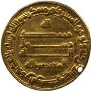 Dinar - al-Mu'tasim  – reverse