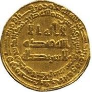 Dinar - al-Wathiq  – obverse