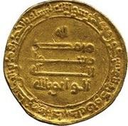 Dinar - al-Wathiq  – reverse