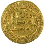 Dinar - al-Mutawakkil - 847-861 AD -  obverse