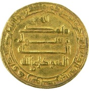 Dinar - al-Mutawakkil  – reverse