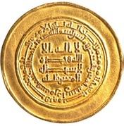 Dinar - al-Mutawakkil - 847-861 AD (Donative type) -  obverse