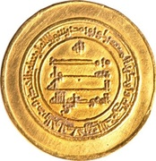 Dinar - al-Mutawakkil - 847-861 AD (Donative type) -  reverse