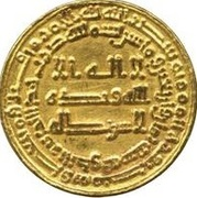 Dinar - al-Muntasir – obverse