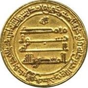 Dinar - al-Muntasir -  reverse