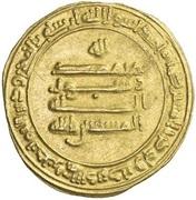 Dinar - al-Musta'in - 862-865 AD -  reverse