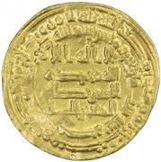 Dinar - al-Mu'tazz – obverse