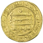 Dinar - al-Mu'tazz - 866-869 AD -  reverse