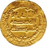 Dinar - al-Muhtadi - 869-870 AD -  obverse