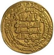 Dinar - al-Mu'tamid - 870-892 AD -  obverse