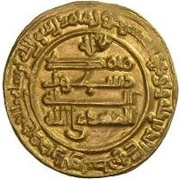 Dinar - al-Mu'tamid - 870-892 AD -  reverse