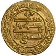 Dinar - al-Mu'tamid  -  reverse