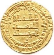 Dinar - al-Mu'tadid  – obverse